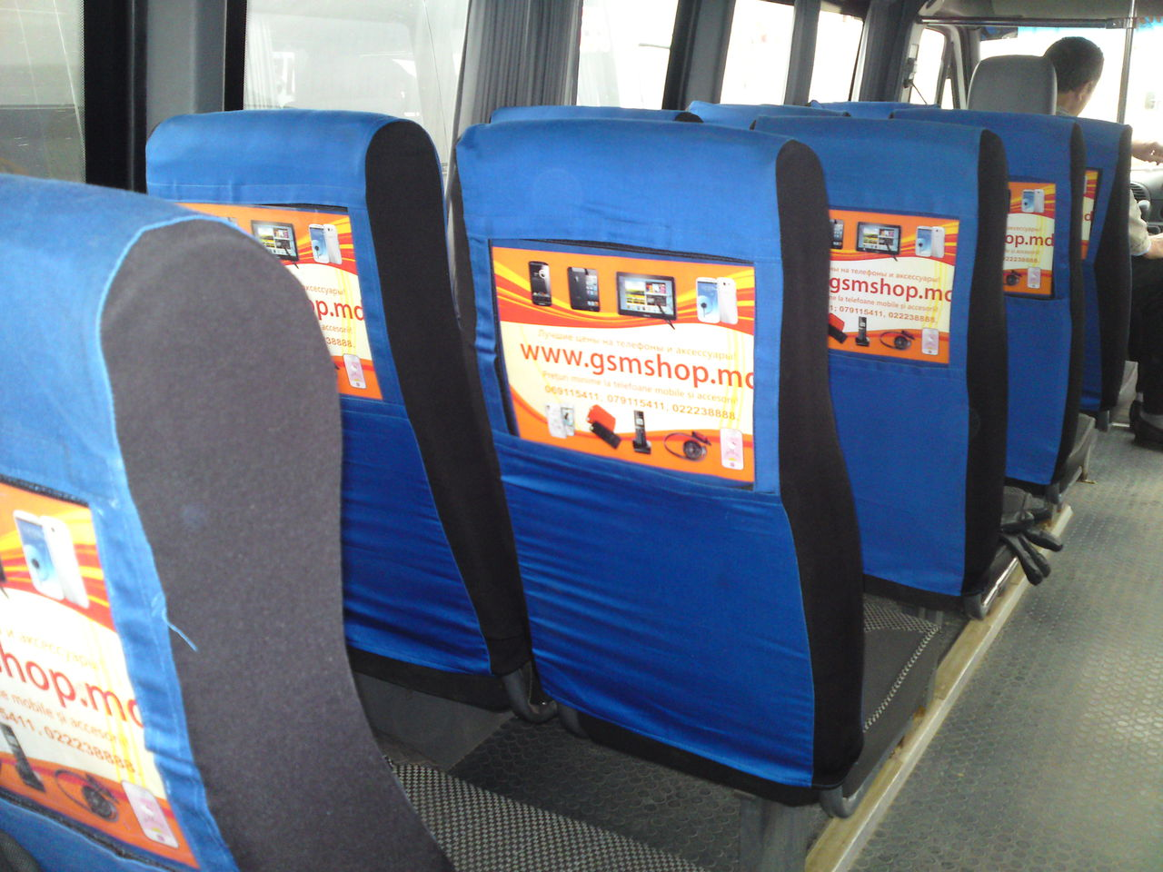 Размещение рекламы в маршрутных такси